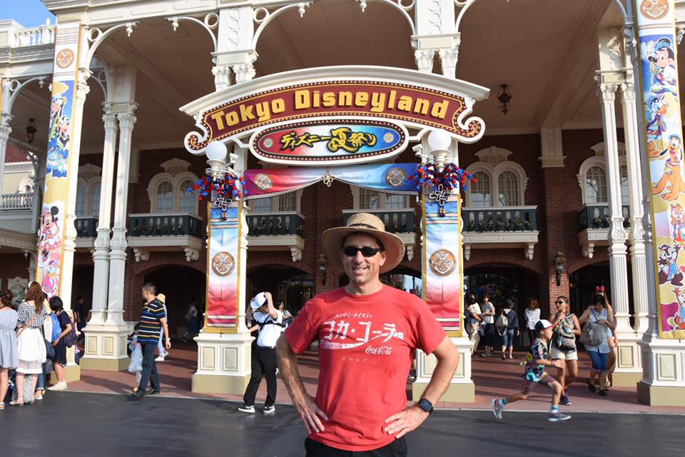 Matt Tokyo Disney